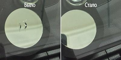 До и после ремонта скола автостекла