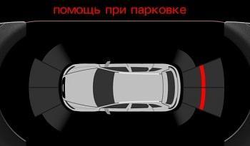 Как работают парктроники