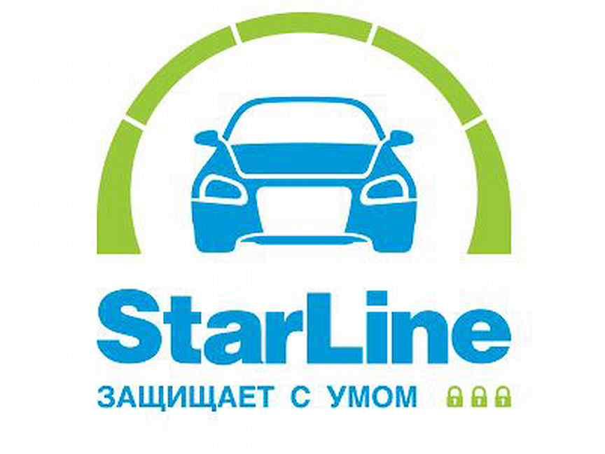 Охранные системы StarLine